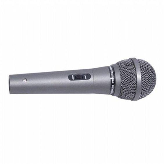 Mikrofon k interaktivnemu ovladacu