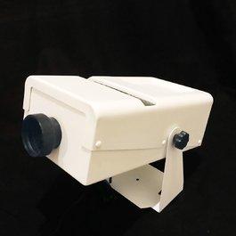 Kotoučový LED projektor