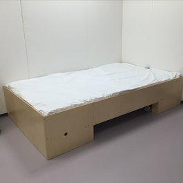 Vibroakustická vodní postel