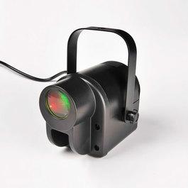 WiFi LED reflektor